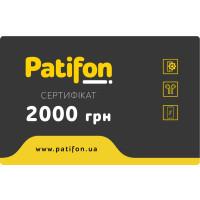 Сертификат 2000 грн