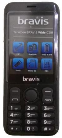 Bravis C281 Wide Dual (Black)