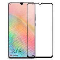 Стекло Huawei Y7-2019 / Y7 Pro 2019 5D black 0.33mm
