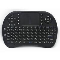 Пульт клавиатура I8Light