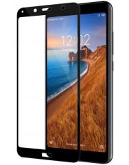 Стекло бронированноематовое Xiaomi Redmi 7A (5D Black)