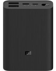 PowerBank Xiaomi Mi Power Bank 3 Ultra Compact 10000 mAh (Black) - Офіційний BHR4412GL