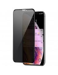 Скло броньоване матовеiPhone 12 / 12 Pro (5D Black)