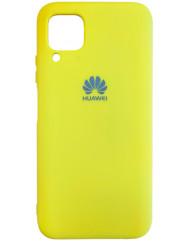 Чохол Silicone Case Lite для Huawei P40 Lite (жовтий)