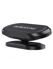 Автомобільний тримач магнітний Borofone BH29 Black (Чорний)