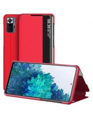 Чохол-книжка Smart View Cover Xiaomi Redmi Note 10 Pro (червоний)
