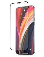 Скло броньоване Iphone 12 mini (5D Black)