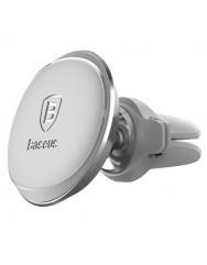 Автомобільний тримач магнітний Baseus Magnetic Air Vent with cable clip (Silver) SUGX-A0S