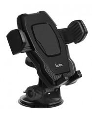 Автомобільний тримач Hoco CA31 (чорний)