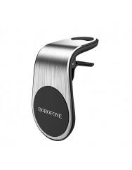 Автомобільний тримач магнітний Borofone BH10 Silver (Срібний)