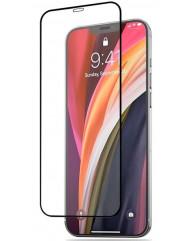 Скло броньованеiPhone 12 / 12 Pro (5D Black)