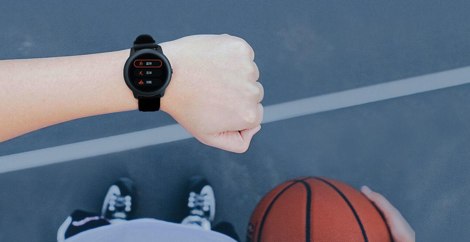 Haylou Smart Watch Solar LS05